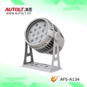 IP65 130W RGBW LED PAR Light for Outdoor