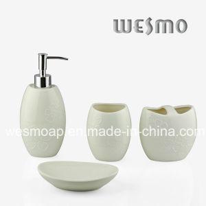 Porcelain Bath Ensemble (WBC0577C) pictures & photos