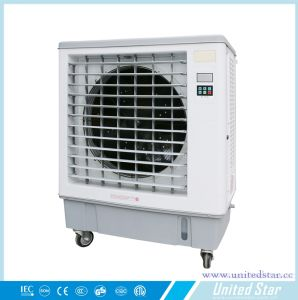 Air Cooler for Homw Appliance with Big Flow pictures & photos