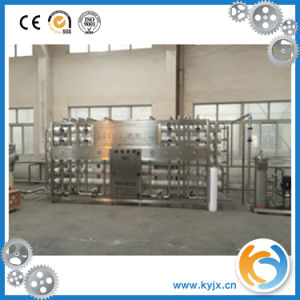 Water Making Line/Water Treatment System pictures & photos
