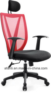 Modern Furniture Office Swivel Mesh Manager Chair (A01-M1-C) pictures & photos