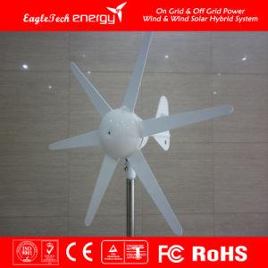 200W Wind Turbine Solar Hybrid Streetlight Wind Driven Generator Wind Mill Wind Generator Turbine