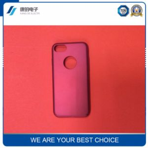 Gifts Creative Leather Case Customized Matte Hard Shell All-Inclusive Apple Mobile Phone Case iPhone6 / 7plus Case pictures & photos