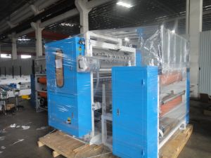 Facial Tissue Folding Machine with Embossing pictures & photos