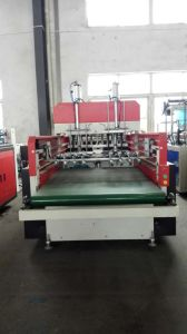High Speed Bag Making Machine pictures & photos