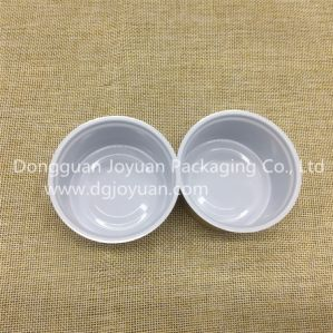 Two PCS Can Metal Can for Tomato Paste 68g pictures & photos