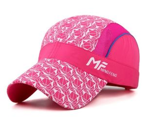 Running Sport Cap pictures & photos