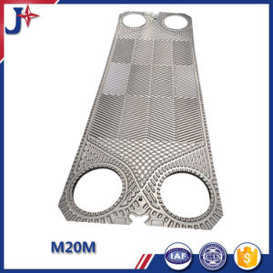 Replace High Quality Alfa Laval M20m Plate for Plate Heat Exchanger with Factory  Price Made in China pictures & photos