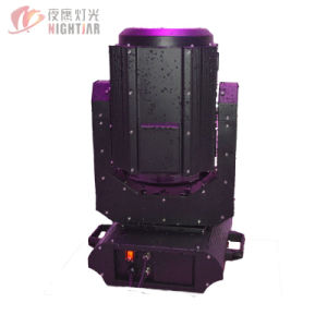 440W Waterproof Beam Moving Head Light pictures & photos