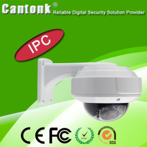 Digital IP Camera Video Camera with External Poe HD IP Camera (MT20) pictures & photos