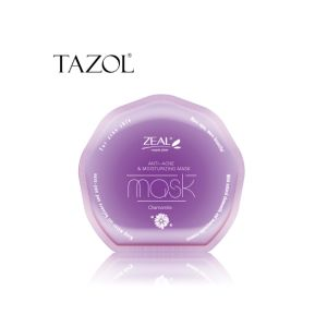 Zeal Sleeping Mask 10ml Compare with Sephora 10ml Anti Wrinkle pictures & photos