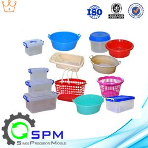 2016 Wholesale Plastic Household Items Household Products pictures & photos