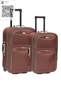 Shandong Silk Soft Outside Trolley Case pictures & photos