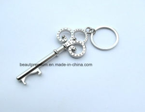 Customized Different Shape Zinc Alloy Keychain BPS0172 pictures & photos