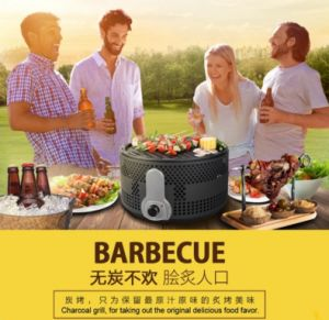 Smokeless Charcoal Grill Bq-306 pictures & photos