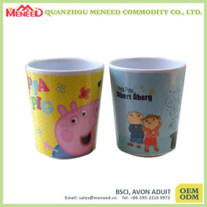 Lovely Design Baby Use BPA Free Plastic Cup for Sale pictures & photos