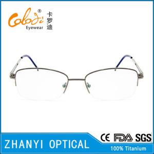 Latest Design Beta Titanium Optical Glasses (8327) pictures & photos