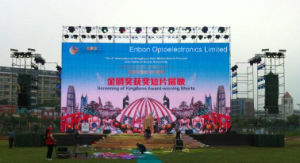 IP65 Outdoor LED Video Curtain with 500*1000mm Panel for Stage (P10.416) pictures & photos