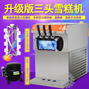 1. Ice Cream Machine with Three Favor pictures & photos