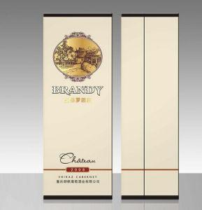 High Quality Paper Box/ Paper Packaging Box/Card Box