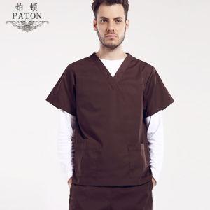 Custom Hospital Uniform Clinical Medical Scrubs Uniforms pictures & photos