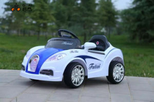 RC Baby Ride on Car, Battery Operated Kids Car pictures & photos