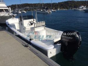 Liya 7.6m Safety Panga Fiberglass Fishing Boat Fish Boat China pictures & photos