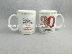 11oz Porcelain Mug, Promotional Porcelain Mug pictures & photos