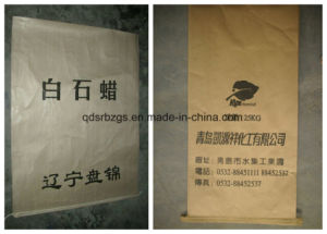 China Made PP Woven Kraft Paper Bag for Chemical pictures & photos