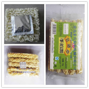 High Speed Rice Noodle Automatic Flow Wrapping Machinery pictures & photos