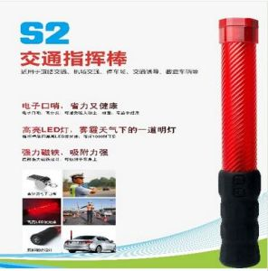 S2 Super Police Baton Portable Handy Safety Product with Strong Power pictures & photos