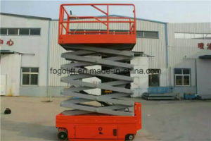 Flexible Bucher Pump Scissor Skyjack Lift Self-Propelled pictures & photos