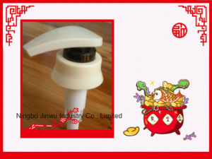 Hot Sale 3.5cc Plastic Lotion Pump 33/410