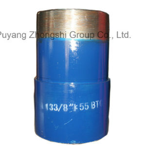 API Non Rotary Slip on Cementing Casing Float Collar&Shoe in Oil Drilling pictures & photos