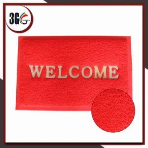 Super Quality PVC Door Mat Coil Mat pictures & photos