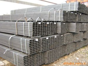 Premium Quality Carbon Steel Square Pipe