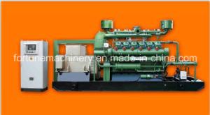 500kw Bio-Gas Generator Set