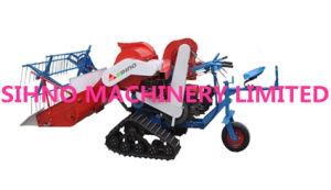 New Promotion 4lz-0.7 Mini Combine Harvester pictures & photos