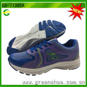 2017 Trendy Lasted Cheap Nice Outdoor Shoes Athletic Shoes New Ladies Running Shoes pictures & photos