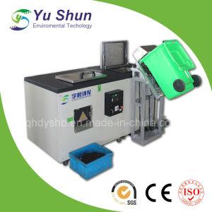 Yushun Kitchen Food Waste Composting Machine pictures & photos