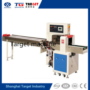 Advanced High Speed Biscuit Candy Wrapping Machine for Sale pictures & photos