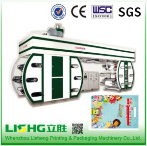 High Speed Center Drum Flexo Printing Machine pictures & photos