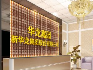 3D Leather Carving Wall Panel and Ceiling Panel Model pictures & photos
