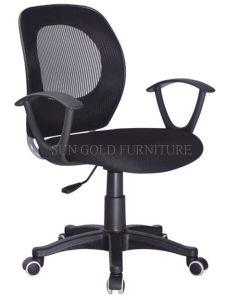 Hot Sale Modern Cheap Mesh Fabric Clerk Office Chair (SZ-OC171) pictures & photos