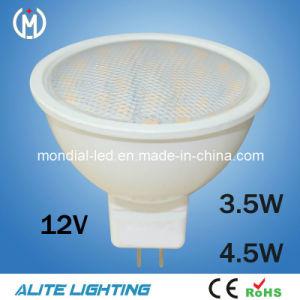 12V 3W/4W/5W/7W SMD Gu5.3 LED Spot Light LED Lamp (AS06-3W)