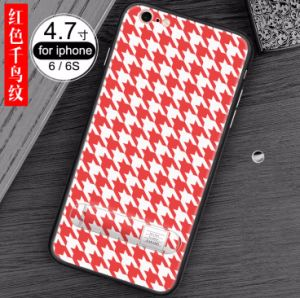 Pretty Beautiful TPU with Stents Phone Cover Back Case pictures & photos