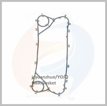 NBR Gasket Seal for Heat Exchanger
