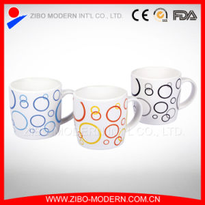 Wholesale White Fine Porcelain Coffee Mug with Colored Design (GP1007) pictures & photos