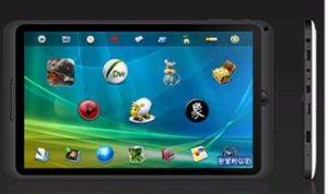 7 Inch Capacitive Touch Screen Android 4.0 Tablet PC 1.2GHz CPU 4GB Wi-Fi Camera HDMI