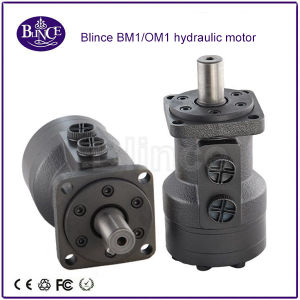 Om1/Om2 Orbit Motor/Blince Bm1 Hydraulic Motor pictures & photos
